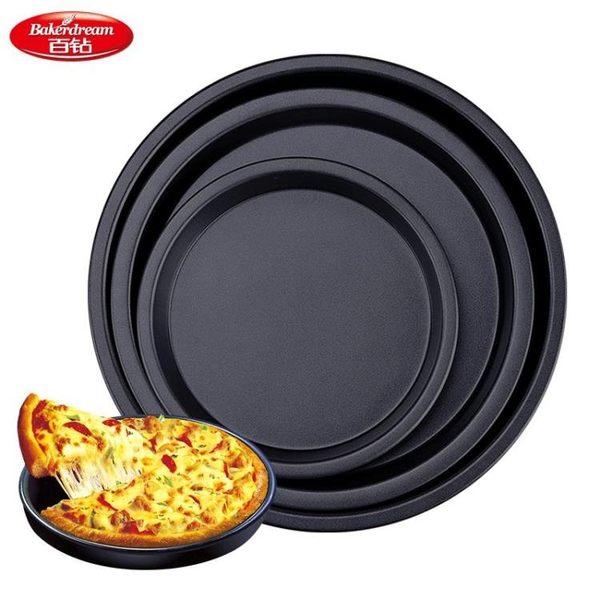 百鉆披薩盤 烤箱家用比薩盤pizza烤盤不粘派盤6寸8寸9寸烘焙模具第七公社