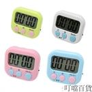 計時器 新款廚房家用提醒器學生電子鬧鐘秒表番茄鐘時間管理計時鐘定時器 叮噹百貨
