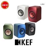 英國 KEF LSX Hi-Fi 主動式藍芽無線喇叭 台灣公司貨