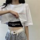 白色短袖t恤女夏季新款2020短款高腰寬鬆露臍上衣網紅ins泫雅風潮 黛尼時尚精品