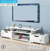 電視櫃 桌現代簡約客廳家用北歐簡易小戶型實木色電視機櫃 BT12662【彩虹之家】