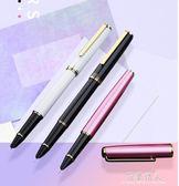 畢加索旗下優尚鋼筆T17成人商務辦公男女學生用練字硬筆書法速寫高 完美情人精品館