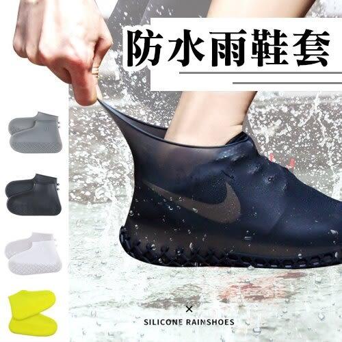 時尚炫彩防水矽膠防雨鞋套