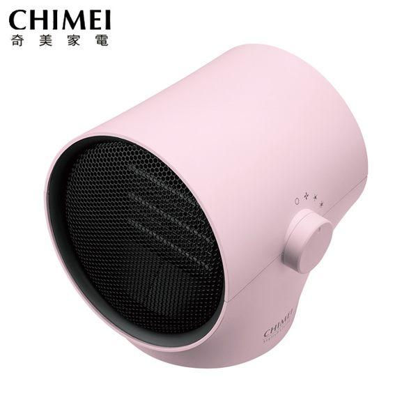 ★CHIMEI奇美★枝椏造型PTC陶瓷電暖器(櫻花粉) HT-CRACP1