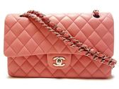 CHANEL 粉紅色菱格紋羊皮銀鍊雙蓋COCO肩背包 25CM A01112 【BRAND OFF】