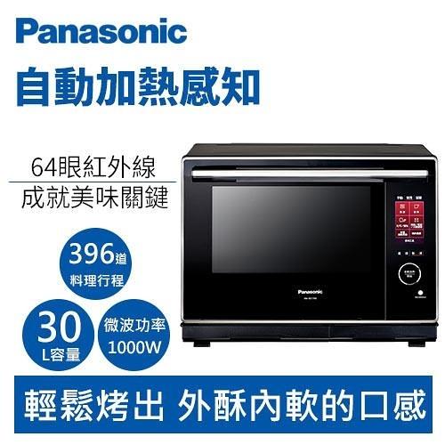 Panasonic 國際牌 NN-BS1700 30L 蒸氣烘烤微波爐