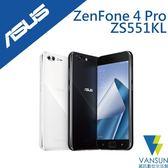 【贈自拍棒+傳輸線+立架】 ASUS ZenFone 4 Pro ZS551KL  6G/ 64GB 5.5吋 智慧手機【葳訊數位生活館】
