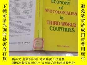 二手書博民逛書店POLITICAL罕見ECONOMY OF NEOCOLONIALISM IN THIRD WORLD COUNT