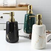 乳液瓶 樣板房INS浴室沐浴露瓶分裝瓶乳液按壓瓶衛生間陶瓷洗手液瓶 晶彩 99免運