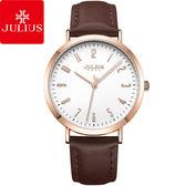 JULIUS 聚利時 最初計時數字刻度皮錶帶腕錶-復古咖啡/37.5mm 【JA-1017C】