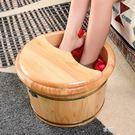 木桶泡腳桶木質足浴盆實木泡腳盆木桶家用小木桶木盆洗腳盆足療盆ATF  享購