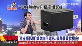 W101無線wifi插頭針孔攝影機1080P充電座針孔攝影機遠端竊聽器行車紀錄器