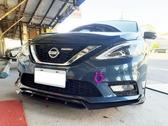 Nissan 日產 SENTRA 仙草 水轉印卡夢 雙層 四件式 下巴 下擾流板 保險桿 改裝下巴 改裝擾流板