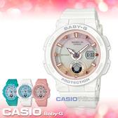 CASIO手錶專賣店 國隆 BGA-250-7A2 海洋風情顯女錶 樹脂錶帶 防水100米 世界時間 BGA-250