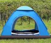 帳篷 帳篷戶外3-4人全自動野外防雨露營 2人雙人野營加厚家用室內兒童【快速出貨八折特惠】