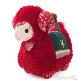 玩偶娃娃羊 羊年吉祥物三羊小綿羊公仔毛絨玩具娃娃山羊玩偶 傾城小鋪