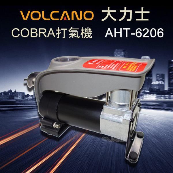 VOLCANO COBRA大力士電動打氣機AHT-6206 胎壓計