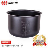 尚朋堂 10人份電子鍋專用內鍋SC-18T