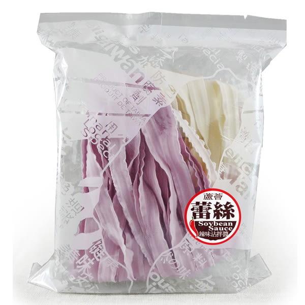 蘆薈蕾絲麵方便包(2片入)-原味+紫地瓜 (附辣味沾拌醬)