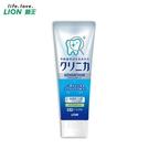 日本獅王淨護牙膏130g柑橘薄荷...