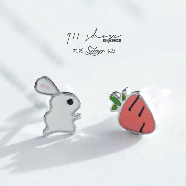 Scarlet.925純銀可愛兔子胡蘿蔔不對稱穿針式耳環【s263】*911 SHOP*