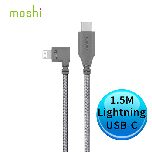 moshi Integra USB Type-C to Lightning 90度彎頭 耐用充電傳輸編織線 1.5 M 鈦灰 99MO084045