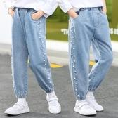 女童褲子夏裝2020新款女孩洋氣休閒長褲兒童防蚊寬鬆薄款牛仔褲夏 寶貝計書