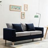 北歐簡約日式布藝沙發單二人雙人兩人小型公寓小戶型沙發三人拆洗 開春特惠 YTL