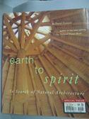 【書寶二手書T6/原文書_YGB】Earth to spirit_David Pearson