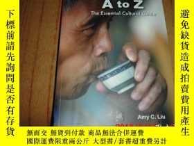 二手書博民逛書店Taiwan罕見A to Z: The Essential Cu