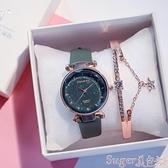 手錶 小眾設計星空手錶女學生ins風簡約氣質時尚韓版初高中生防水女錶 suger