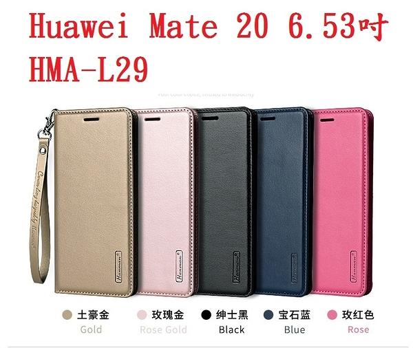 【Hanman】Huawei Mate 20 6.53吋 HMA-L29 真皮皮套/翻頁式側掀保護套/手機套/保護殼