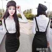 2019春季夜店性感女裝修身襯衫上衣 高腰背帶包臀短裙兩件套裝女  韓語空間
