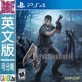 PS4 惡靈古堡 4(英文版)