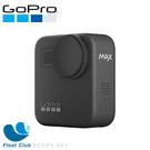 GoPro MAX 替換鏡頭護蓋 ACCPS-001