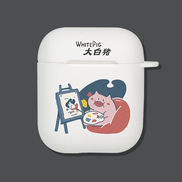 Airpods Pro 專用 1/2代 台灣發貨 [ 大白豬畫大白兔 ] 藍芽耳機保護套 蘋果無線耳機保護