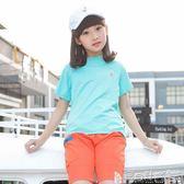 兒童運動T恤 兒童速干衣女童夏季短袖速干t恤中大童女孩戶外運動童裝 寶貝計畫