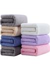 潔麗雅浴巾純棉成人男女吸水速干不掉毛加厚大號毛巾嬰兒家用裹巾 喵可可