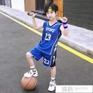 男童籃球服速干套裝無袖夏季背心兒童帥氣男孩夏裝中大童運動球衣 韓慕精品