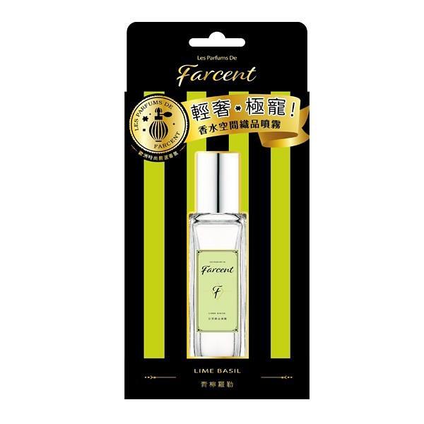 Farcent香水空間織品噴霧-青檸羅勒 【康是美】