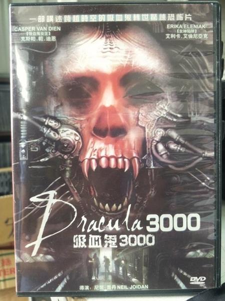 挖寶二手片-M01-070-正版DVD-電影【吸血鬼3000】艾利卡艾倫尼亞克 克斯帕範迪恩(直購價)