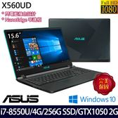 【ASUS】X560UD-0271B8550U 15.6吋i7-8550U四核SSD效能GTX1050獨顯Win10窄邊框筆電