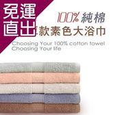 Incare 超優質高級100%純棉厚款素色大浴巾二入組【免運直出】