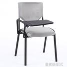 培訓椅 可旋轉側翻寫字板培訓椅辦公椅培訓班教室簡約帶桌板職員會議椅子YTL【快速出貨】