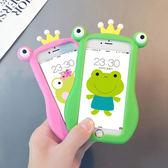 【24HR】附掛繩 搞怪青蛙 iPhone 6/6S 手機殼 情侶 立體卡通 氣囊軟殼 防摔全包 可愛保護殼