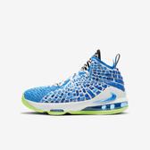 Nike Lebron Xvii (gs) [BQ5594-434] 大童鞋 籃球 運動 氣墊 時尚 親子 穿搭 藍 綠