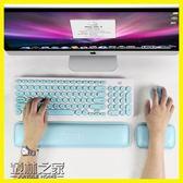 機械鍵盤手托 記憶棉鍵盤墊 滑鼠墊護腕手腕墊電腦手枕墊護腕掌托