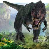 動物模型侏羅紀大號仿真動物模型塑膠霸王龍鐮刀龍暴龍男孩兒童恐龍玩具wy