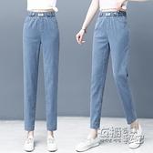 天絲牛仔褲 九分天絲牛仔褲女年夏季新款冰絲寬松哈倫褲顯瘦直筒薄款褲子 衣櫥秘密