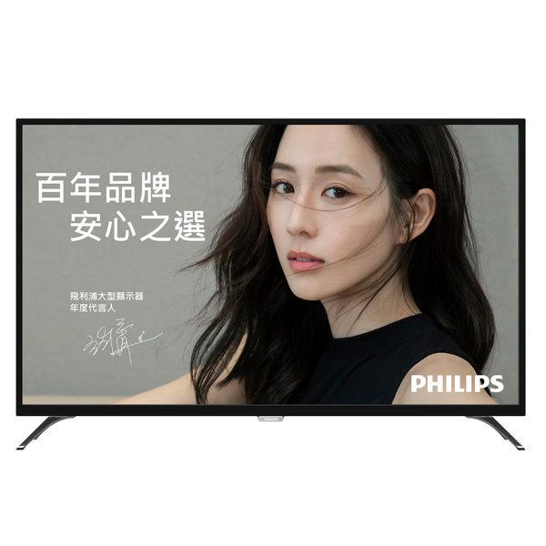 【YAHOO 活動限定】飛利浦43PUH6082/96 43型 4K 電視【運送不含安裝】
